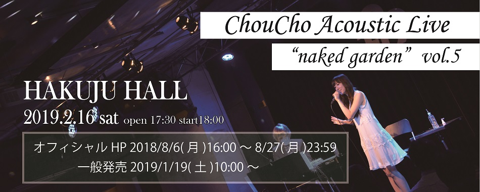 ChouCho Acoustic Live vol.5