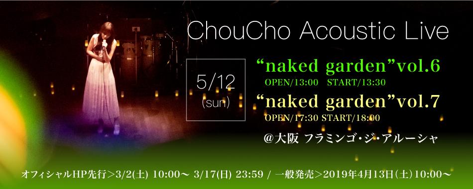 ChouCho Acoustic Live vol.6