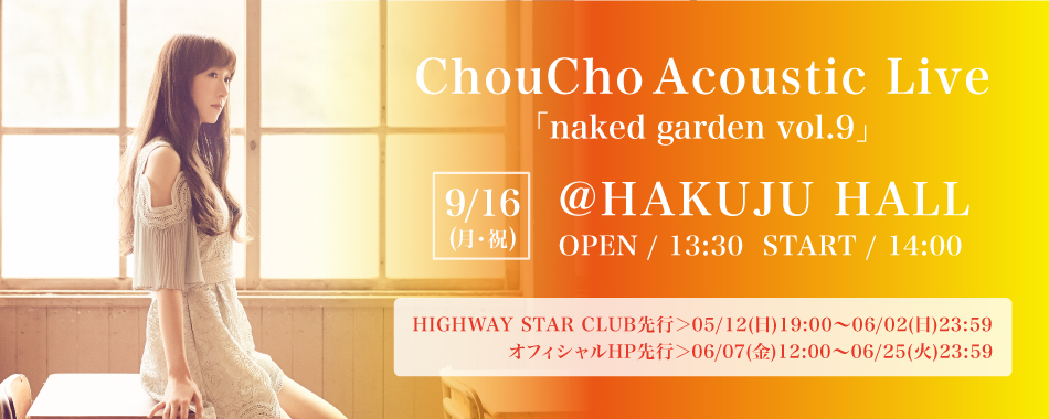 ChouCho Acoustic Live vol.9