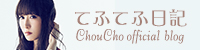 ChouCho Official blog
