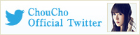 ChouCho Official Twitter