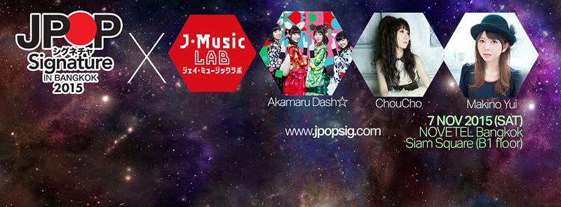 J-POP Signature×J-Music LAB 2015